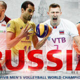 เปิดตัวเจ้าภาพ วอลเลย์บอลนานาชาติชิงแชมป์โลกปี2022askslavia.com วอลเลย์บอล