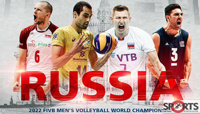 -วอลเลย์บอลนานาชาติชิงแชมป์โลกปี2022askslavia.com-วอลเลย์บอล.jpg