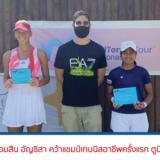 ออมสิน อัญชิสา คว้าแชมป์เทนนิสอาชีพครั้งแรก ตูนีเซีย